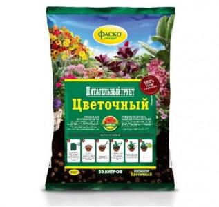 Грунт цветочный Фаско 50л