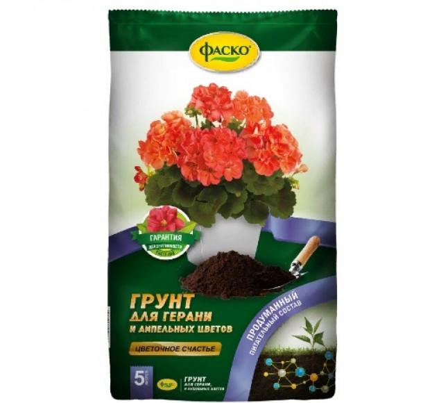 Грунт для герани и ампельных цветов Фаско 5л