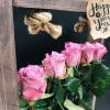Цветы в деревянных рамках