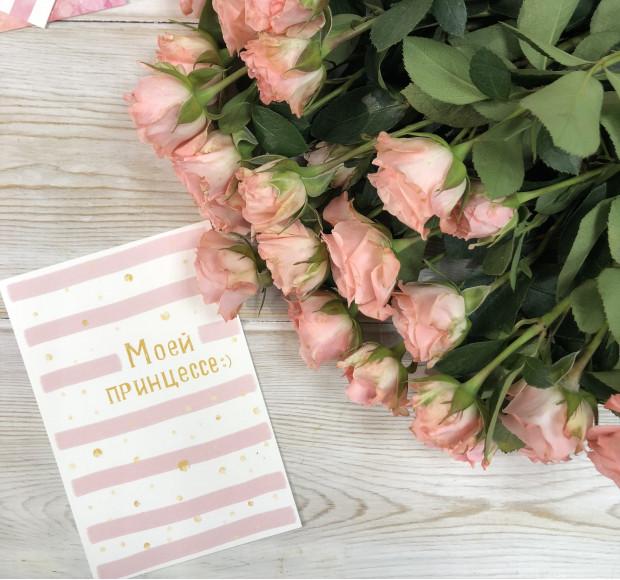 Мини открытка акварельная Моей принцессе