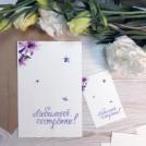 Мини открытка акварельная Любимой сестрёнке
