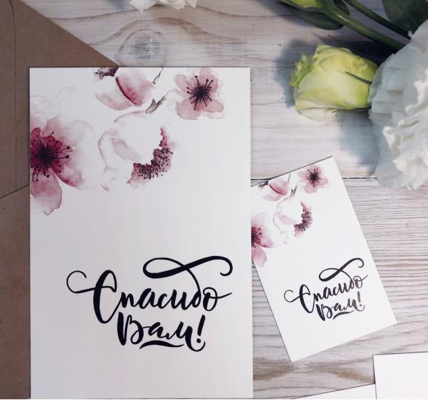 Мини открытка акварельная Спасибо Вам