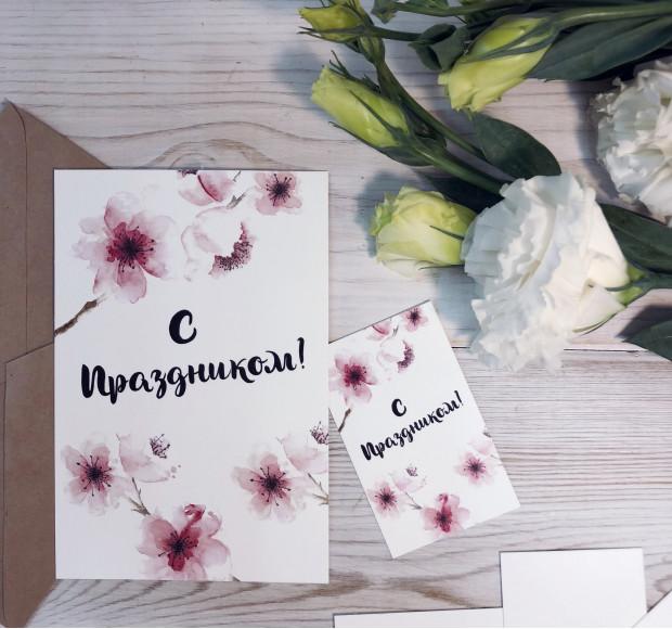 Мини открытка акварельная цветочная С праздником