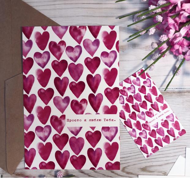 Мини открытка акварельная в сердцах Просто я люблю тебя